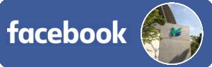 けやき会facebook